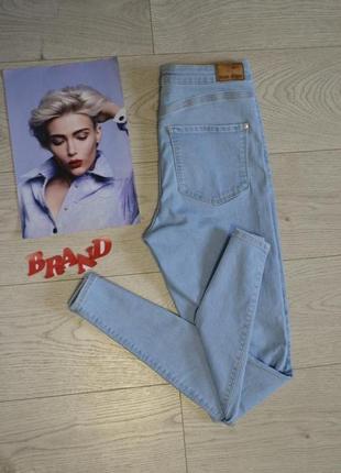 Стильные скинни джинсы с высокой талией посадкой