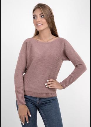 Превосходный свитер, джемпер trikobakh