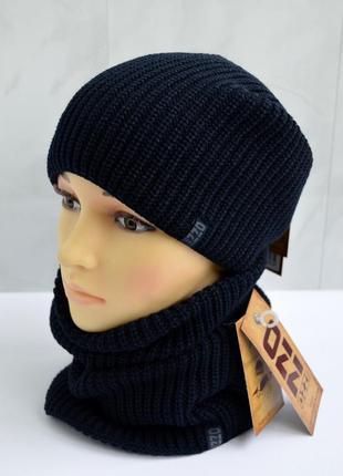 Модный комплек зимний темно-синего цвета шапка и бафф на флисе