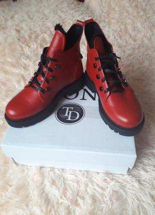 Распродажа!кожа ! ботинки женские зимние