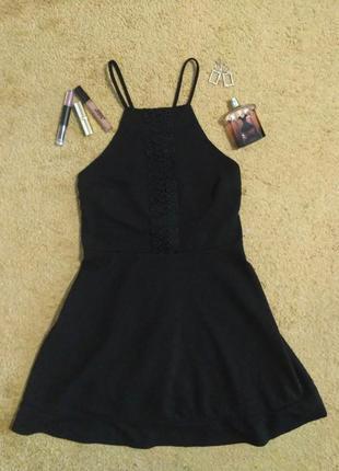 Распродажа - красивое платье atmosphere