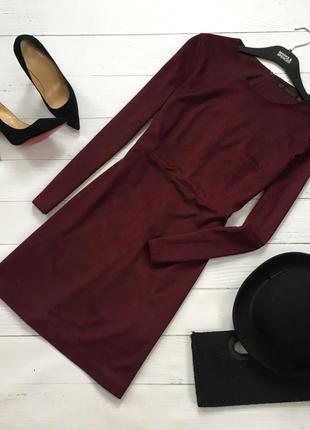 Шикарное замшевое платье винного цвета zara