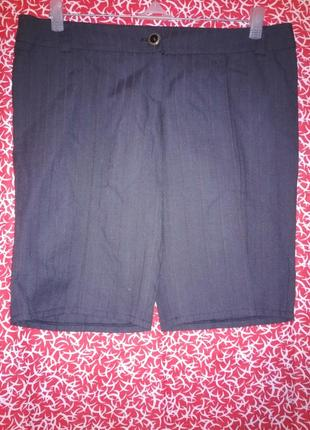 Классические шорты со стрелками 46рр