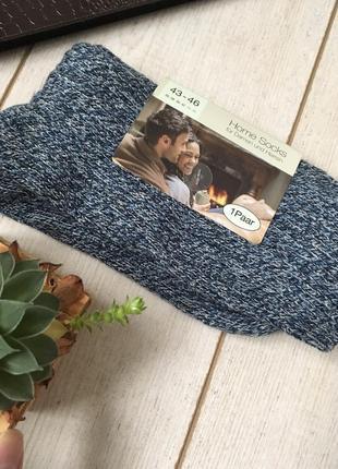 Тёплые мужские носки