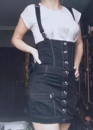 Джинсовая юбка/сарфан, под грудь, на подтяжках