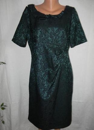 Нарядное кружевное платье per una