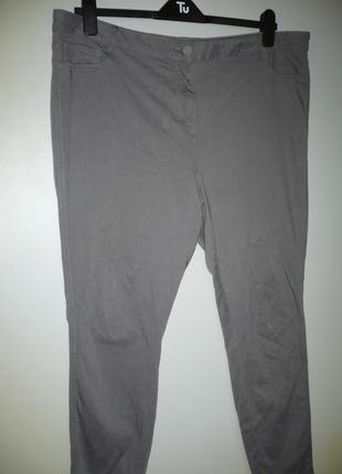 Леггинсы, штаны серые