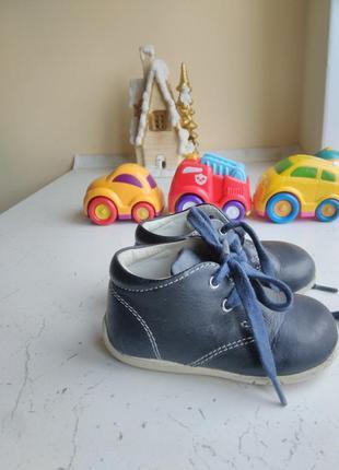 Ботинки черевики chicco 20р.