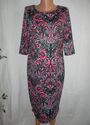 Красивое трикотажное платье george