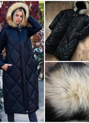 Зимнее теплое стеганое пальто с натуральной опушкой 60-62