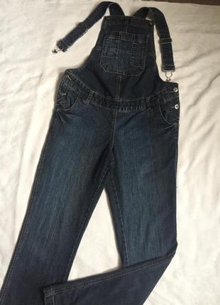 Супер джинсы-комбинезон для беременных s(36)