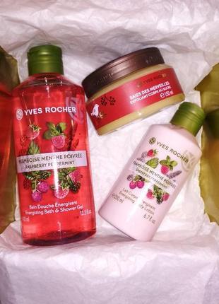 Подарочный набор гель -  молочко -  скраб yves roche raspberry and peppermint