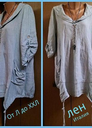 Платье туника льняное карманы италия лен оверсайз