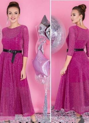 Шикарное платье на новый год 46-48р