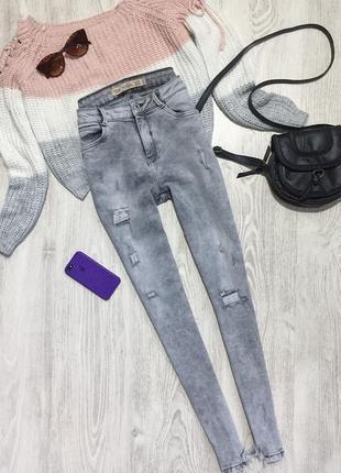 🌿 серые базовые джинсы zara с высокой посадкой