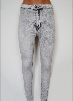 Мраморные джинсы, скинни denim co