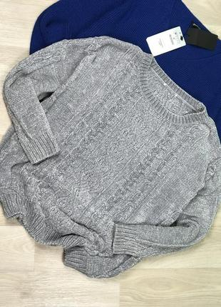 Sale! серый велюровый свитер tu