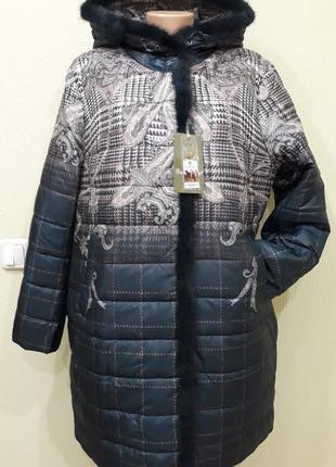 Женский пуховик зимний пальто куртка батал 52 54 56 58 большой размер наличии