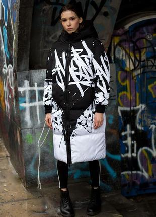 Куртка пальто з колекції urban