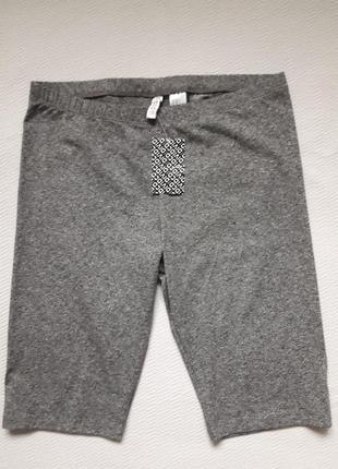 Классные базовые шорты серый меланж divided h&m