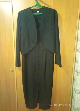 Нарядное платье с пиджаком,  костюм