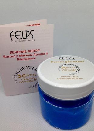 Ботокс для волос felps xbtx massa фелпс масса 100мл