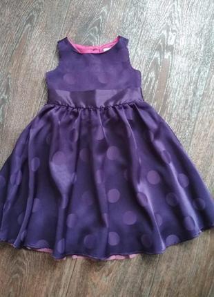 Нарядное атласное платье cherokee