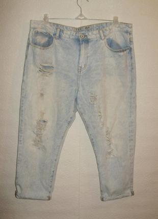 """Укороченные """"рваные"""" джинсы/батал/16/50-52 размера"""