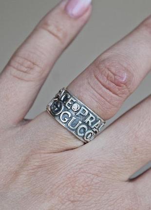 Серебряное кольцо попурри р.17,5