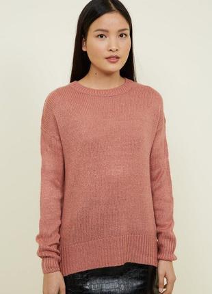Пудровый вязанный свитер oversize new look