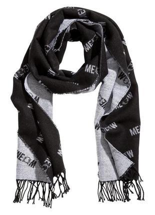 Двусторонний шарф h&m