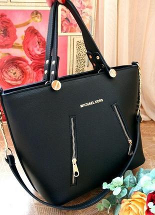 Чёрная деловая сумочка для модниц