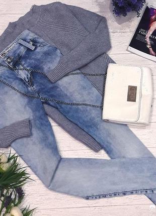 Красивейшие голубые джинсы. турция.