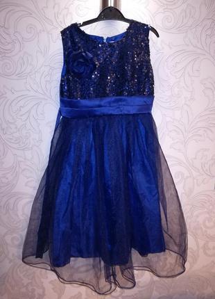 Красивое нарядное платье для принцессы.