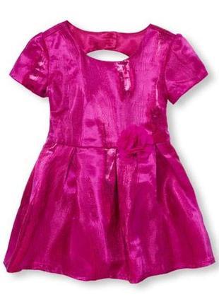 Нарядное платье короткий рукав вырез на спине