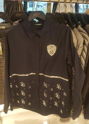 Рубашка женская большие размеры бренд sogo
