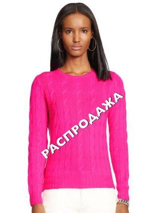 Ярко-розовый свитер вязаный косами в составе шерсть мериноса