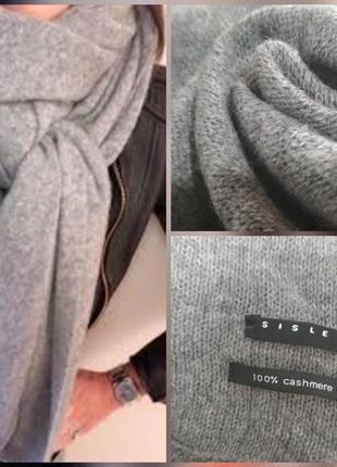 Фирменный, базовый, кашемировый шарф, 100% кашемир, кашемір