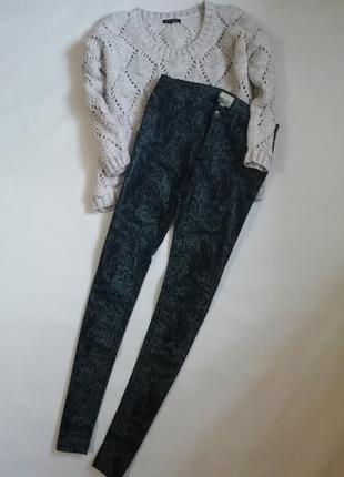 Трендовые котоновые джинсы /скинни змеиный принт  cars jeans