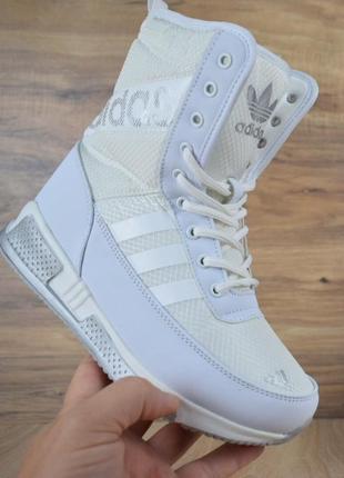 Шикарные женские зимние дутики/ сапоги/ ботинки adidas с мехом!