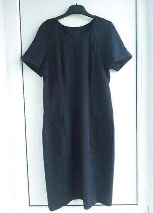 Трикотажное платье matinique in wear