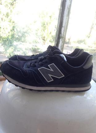 Чёрные серые new balance 373 оригинал , крутые кроссовки new balance