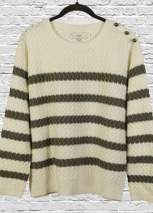 Свободный свитер в полоску, белый свитер оверсайз