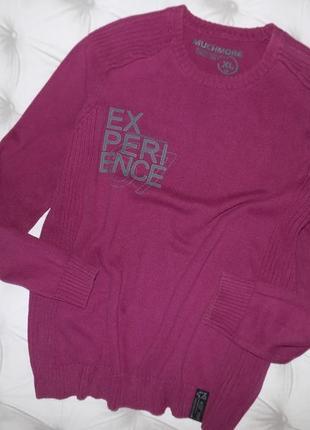Коттоновый мужской джемпер, пуловер, очень классный