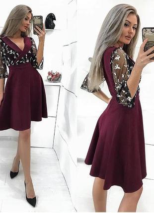Новое платье марсала на корпоратив, новый год дешево
