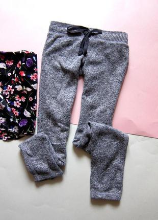 Обтягивающие спортивные штанишки