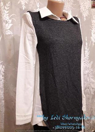 Крутая новая блуза, размер с-м