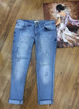 Свободные рваные джинсы бойфренды dilvin
