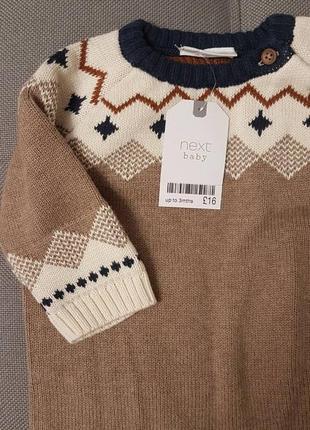 Человечек свитер next 1-3 мес