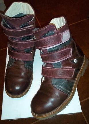 Ботинки ортопедические ortobe